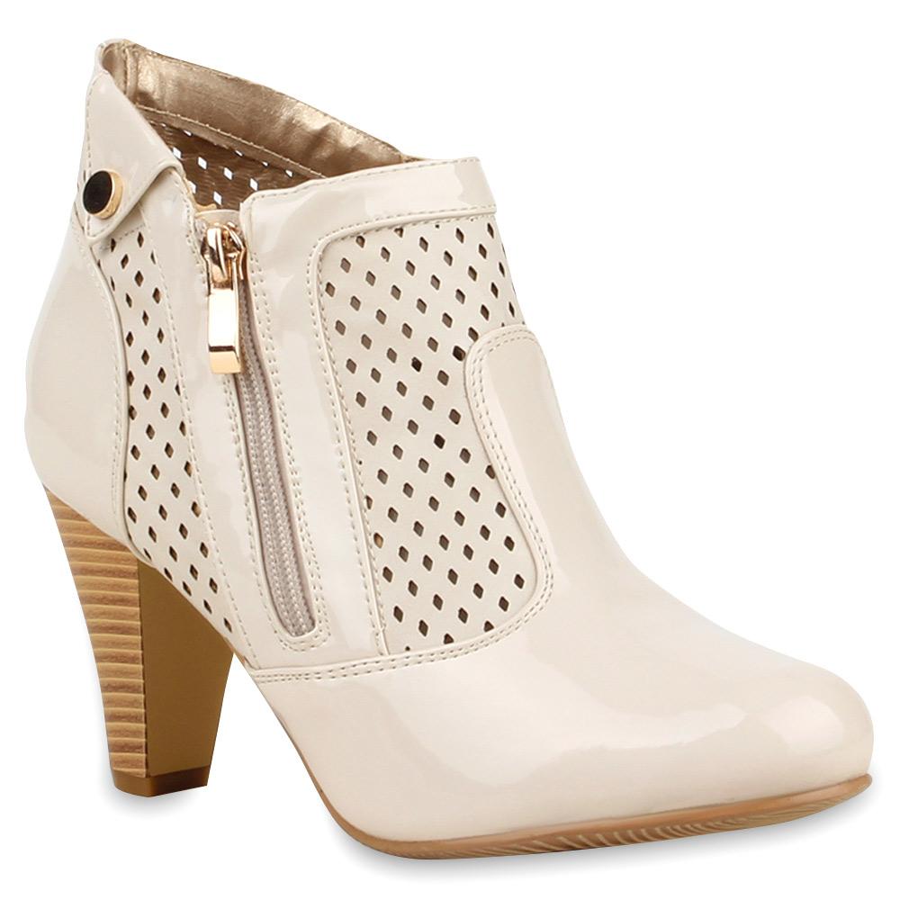 Damen Stiefeletten Ankle Boots - Creme